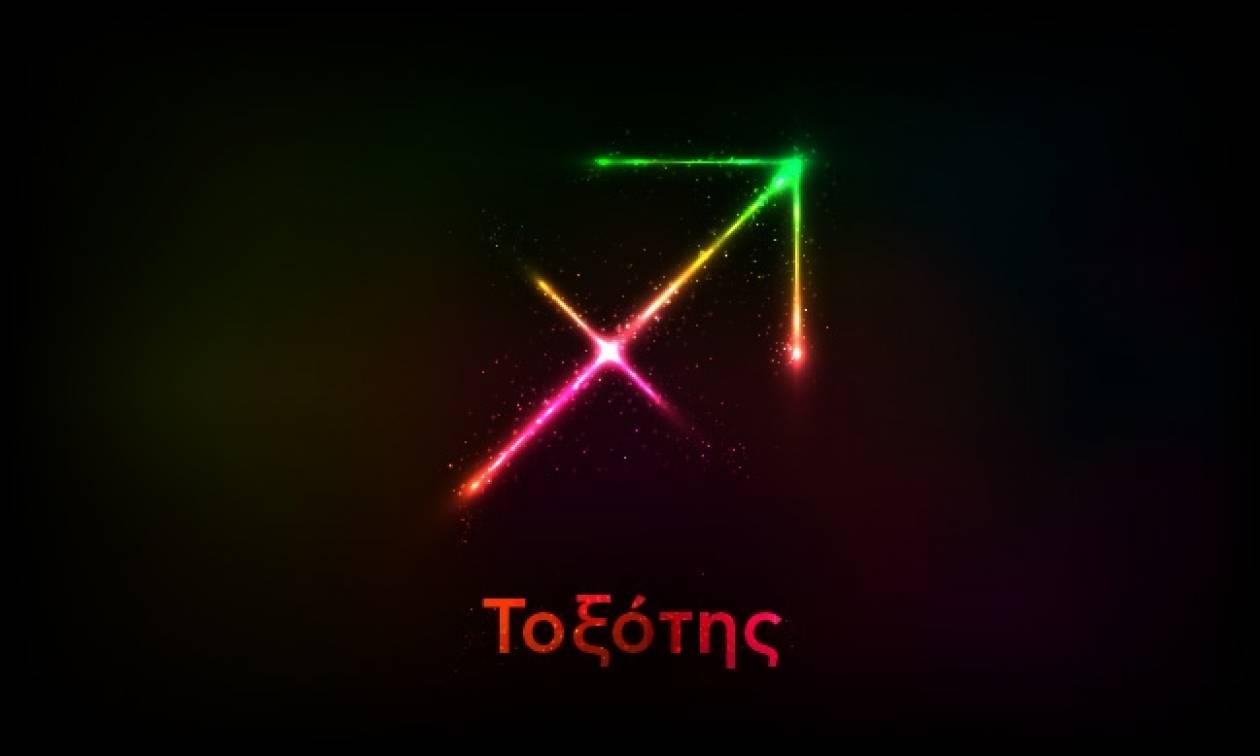 Τοξότης (10/05/2017)