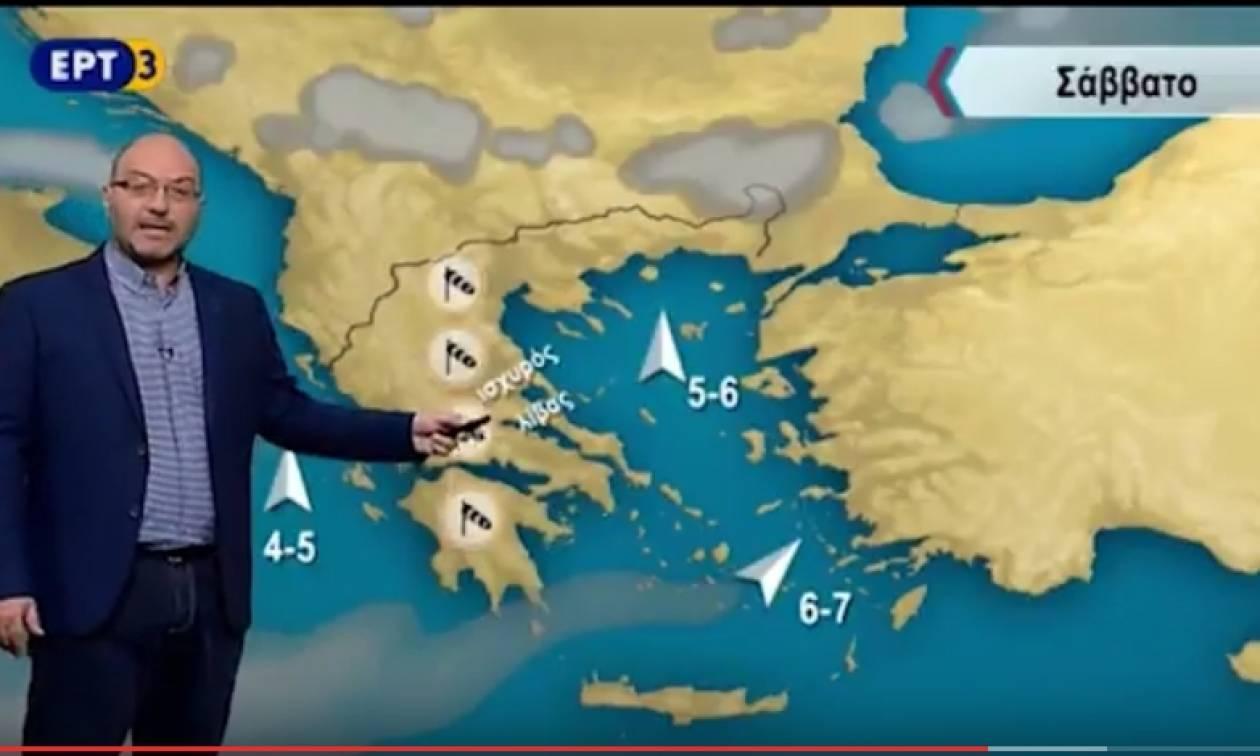 Καιρός - Σάκης Αρναούτογλου: «Ερχεται λίβας... και ασανσέρ θερμοκρασιών» (Photo)