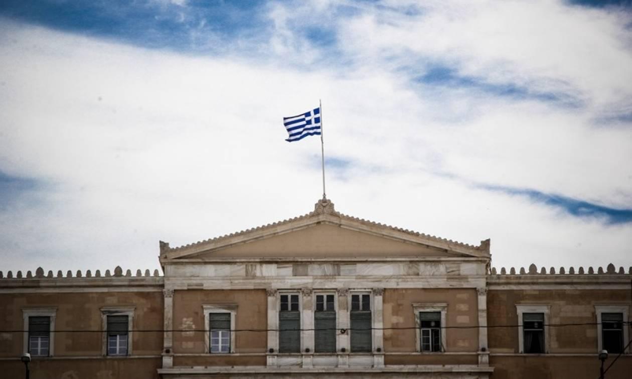 DW: Αυτά είναι τα σενάρια που εξετάζονται για την ελάφρυνση του ελληνικού χρέους