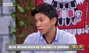 Survivor Πανόραμα - Ορέστης Τσανγκ: Αποκάλυψε τι είχαν συμφωνήσει οι Μαχητές πριν την ένωση