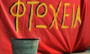 «Σφαγή» στα ελληνικά νοικοκυριά: Δεν θα μείνει τίποτα στις τσέπες των Ελλήνων!