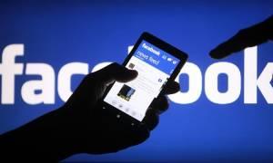 Προσοχή! Δείτε τι αλλάζει από σήμερα στο Facebook