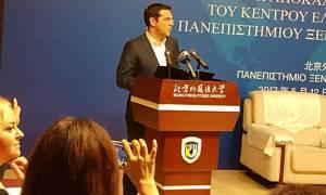 Πεκίνο - Τσίπρας: Ελλάδα και Κίνα μοιράζονται κοινό όραμα για το μέλλον