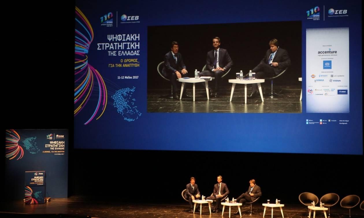 ΣΕΒ: Ψηφιακός μετασχηματισμός - Θέμα επιβίωσης της χώρας ο ψηφιακός μετασχηματισμός της