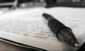 Εικοσιτετράωρη απεργία των δημοσιογράφων την Τρίτη