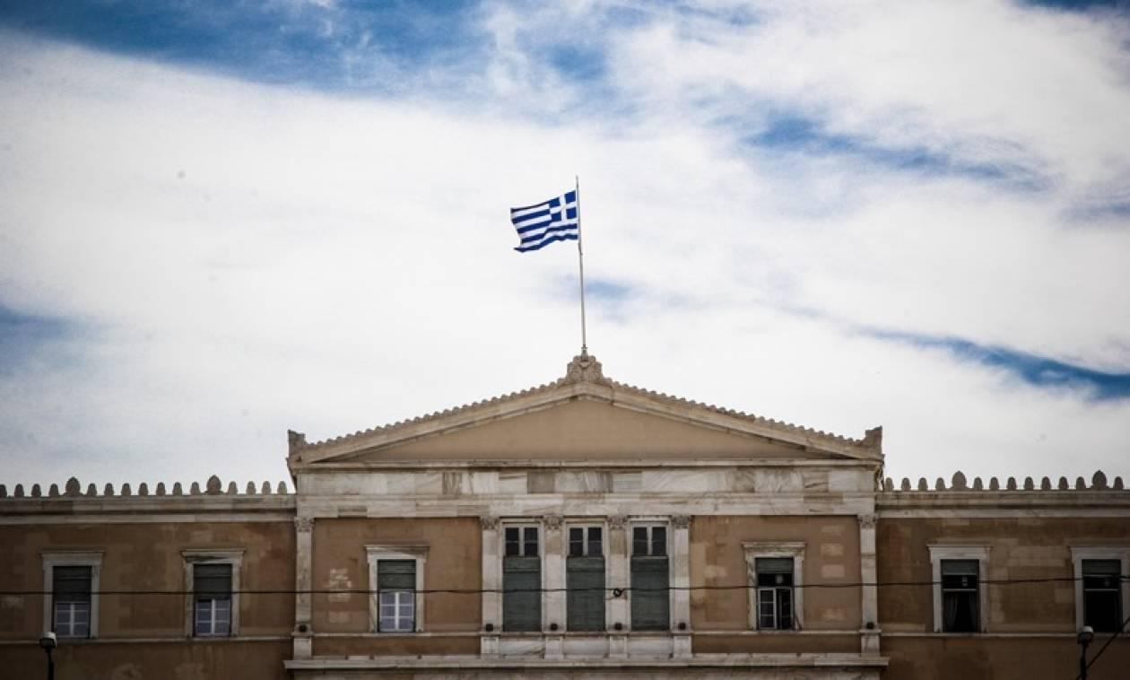 Ο οίκος DBRS αξιολόγησε σε CCC το αξιόχρεο της Ελλάδας