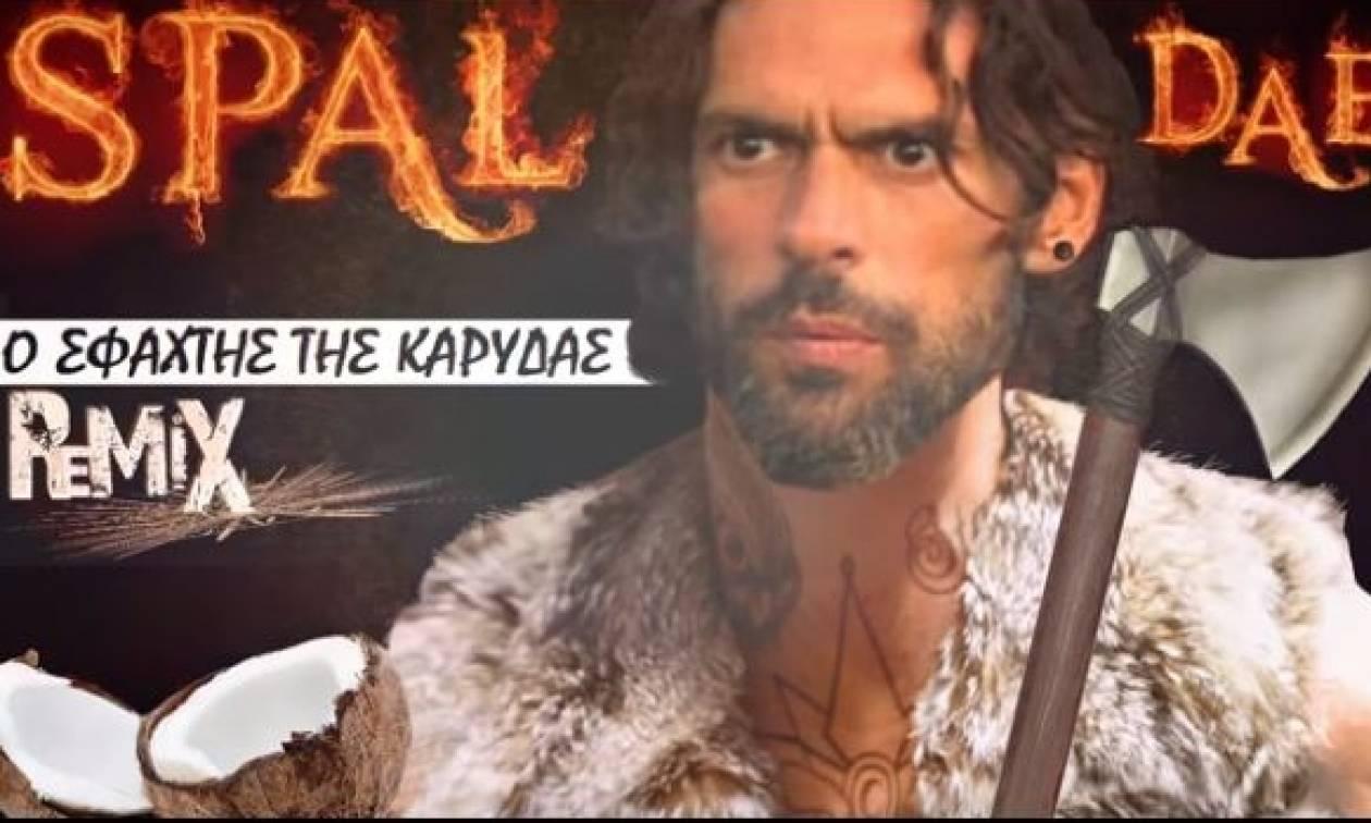 Survivor: «Ο Σφάχτης της Καρύδας» του Σπαλιάρα έγινε κι επίσημα τραγούδι (video)