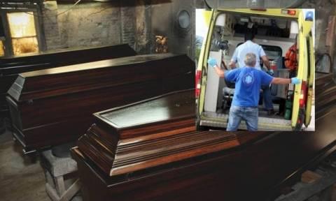 Απίστευτο - Μετέφεραν ζωντανή γυναίκα στο Νοσοκομείο και κάλεσαν την κόρη για τα έξοδα… κηδείας