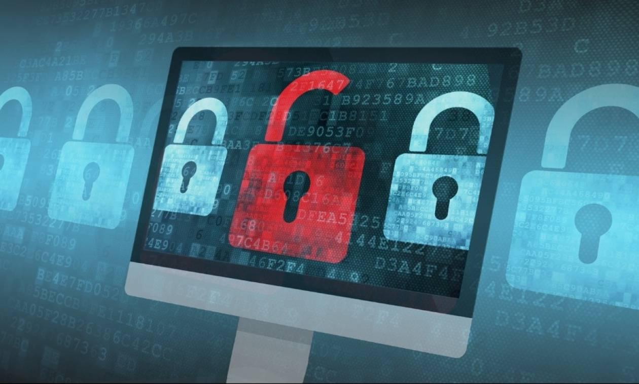 Αποτέλεσμα εικόνας για Δίωξης Ηλεκτρονικού Εγκλήματος