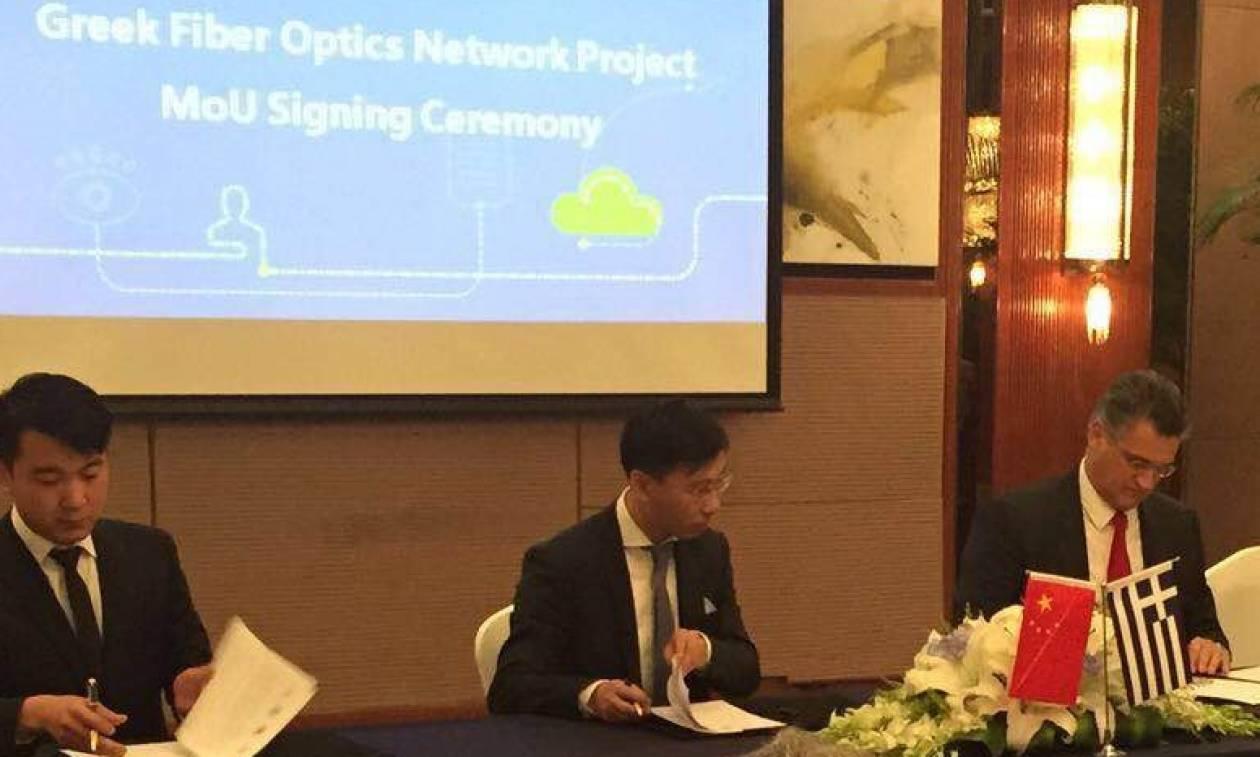 Σύμφωνο συνεργασίας Forthnet – ZTE για πιθανή επένδυση 500 εκατ. ευρώ σε οπτικές ίνες