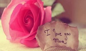Γιορτή της Μητέρας 2017: Αφιερωμένο στη μητέρα το doodle της Google
