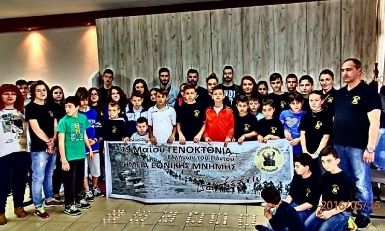 Εύξεινος Λέσχη Χαρίεσσας: Πρόγραμμα εκδηλώσεων μνήμης της γενοκτονίας των Ελλήνων του Πόντου