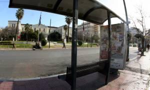 Απεργία ΜΜΜ – Προσοχή: Ποιες ημέρες και ώρες θα μείνει χωρίς λεωφορεία η Αθήνα