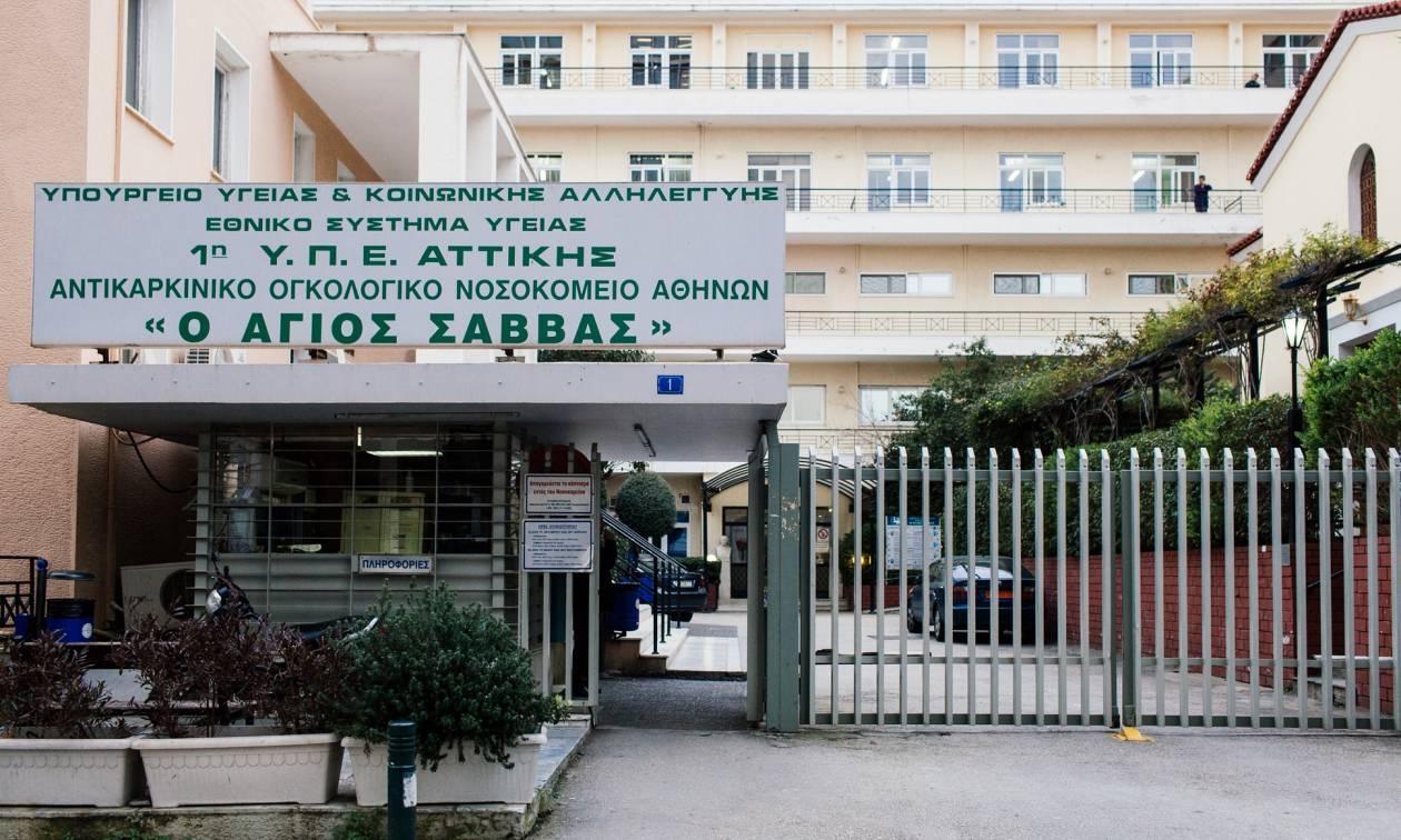 Διάρρηξη – μυστήριο στο νοσοκομείο «Άγιος Σάββας» - Έκλεψαν εξοπλισμό μεγάλης αξίας