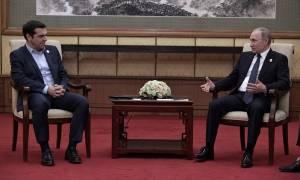 Απίστευτο: Ο Αλέξης Τσίπρας «έστησε» τον Πούτιν! (vid)