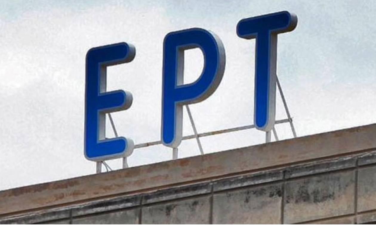 «Παγώνει» η υπουργική απόφαση σχετικά με την πληρωμή των εργαζομένων στην ΕΡΤ