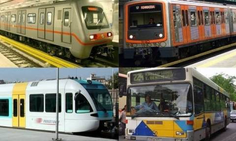 17 мая в Греции состоится всеобщая забастовка, общественный транспорт будет ходить с перебоями