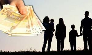 Οικογενειακά επιδόματα: Ποιοι και πόσοι θα χάσουν από την κατάργησή τους