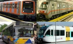 Απεργία: Πώς θα κινηθούν Μετρό, ΗΣΑΠ, τρόλεϊ και λεωφορεία