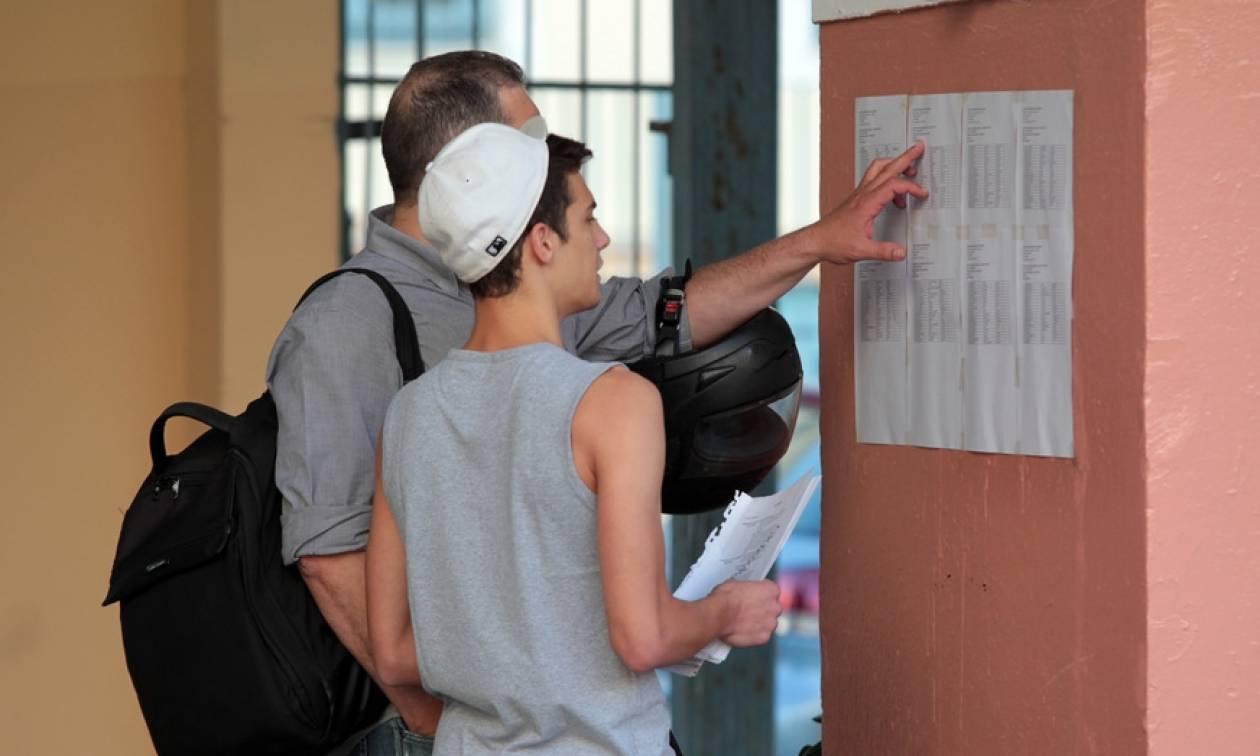 Πανελλήνιες 2017: Στο «κόκκινο» η αγωνία των υποψηφίων - Το πρόγραμμα, οι εισακτέοι και οι βάσεις