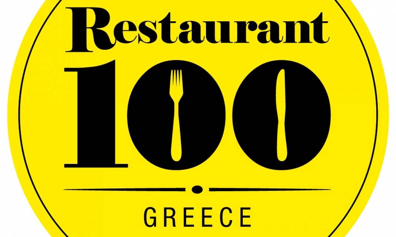 Restaurant 100 Awards: Τα πιο πολυφωνικά βραβεία εστίασης