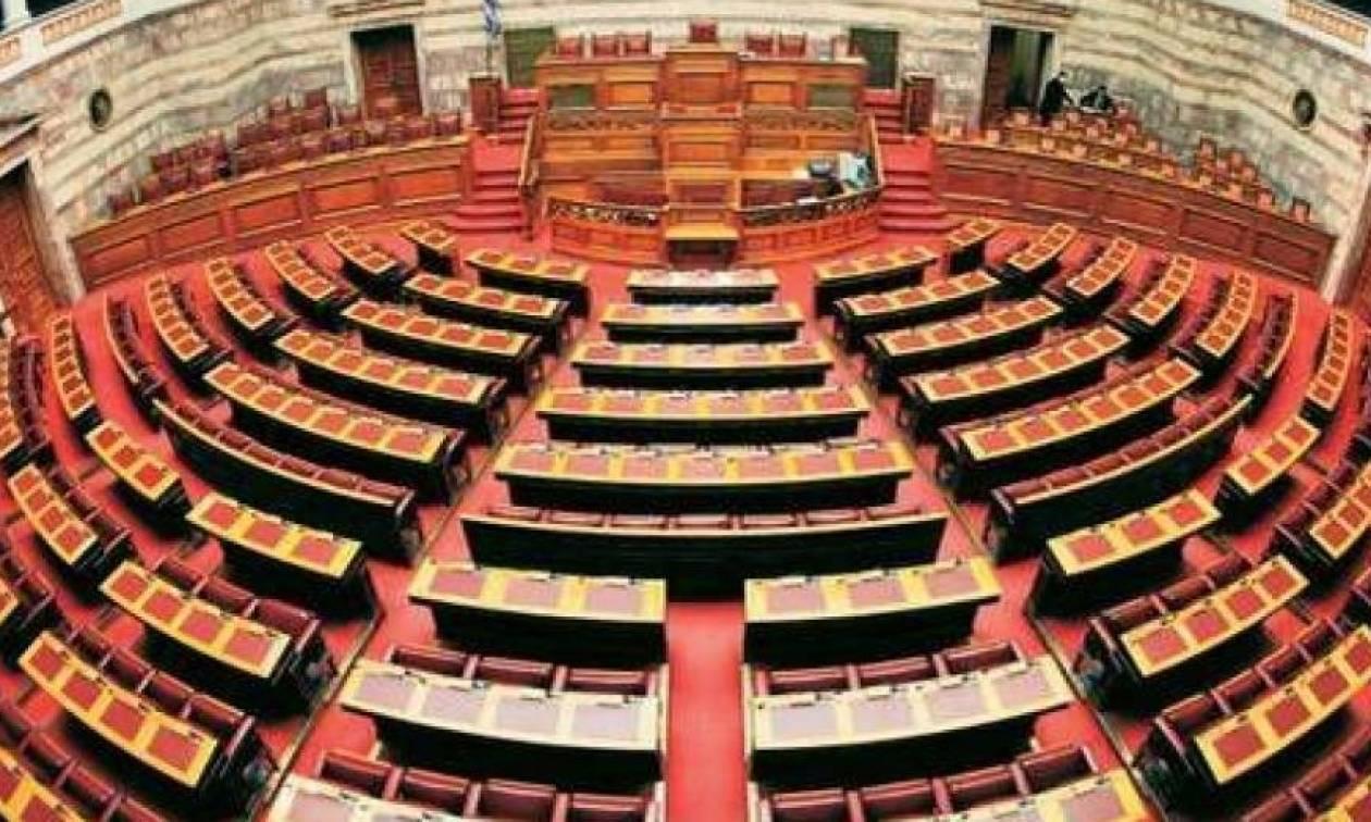 Τέλος τα φορολογικά προνόμια των βουλευτών