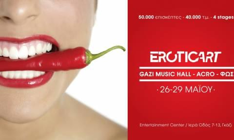 Το EROTIC ART FESTIVAL 2017 επιστρέφει ακόμη πιο ανανεωμένο σε νέα τοποθεσία στο κέντρο της Αθήνας