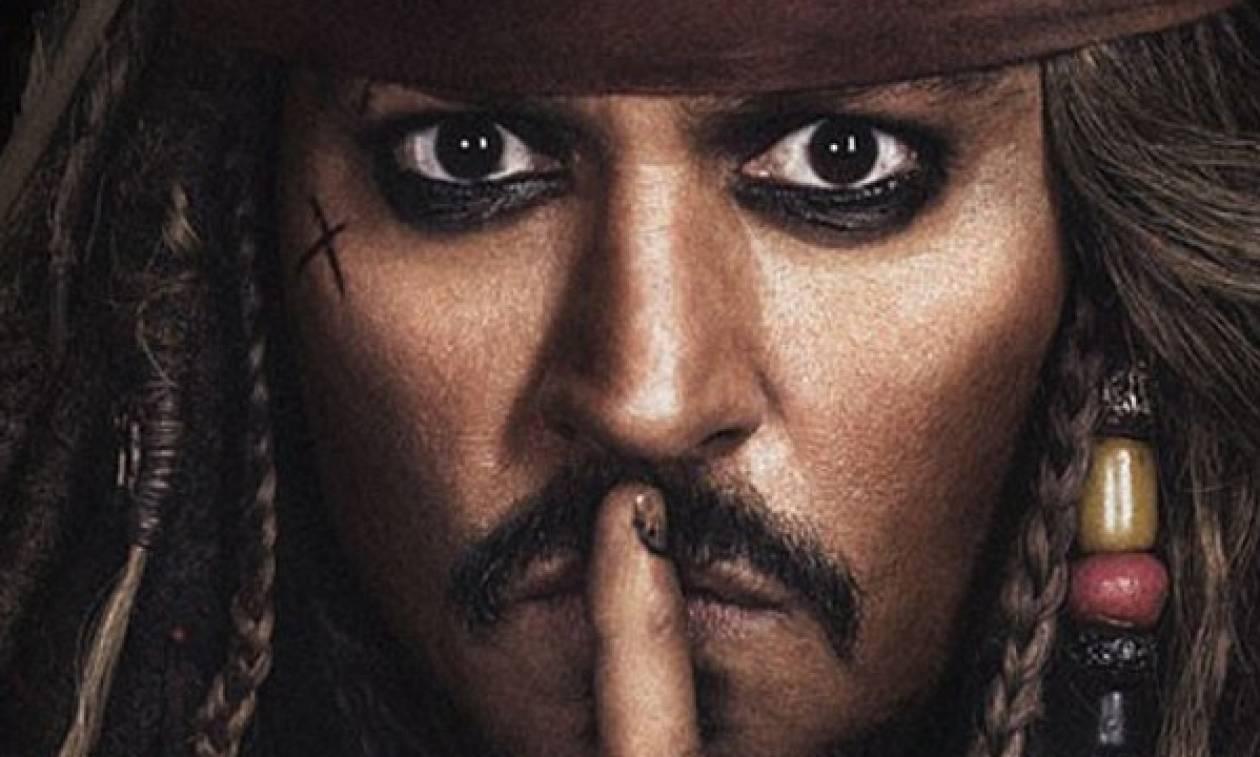 Χάκερς ζητούν λύτρα από τη Disney για να μη διαρρεύσουν οι «Πειρατές της Καραϊβικής 5»