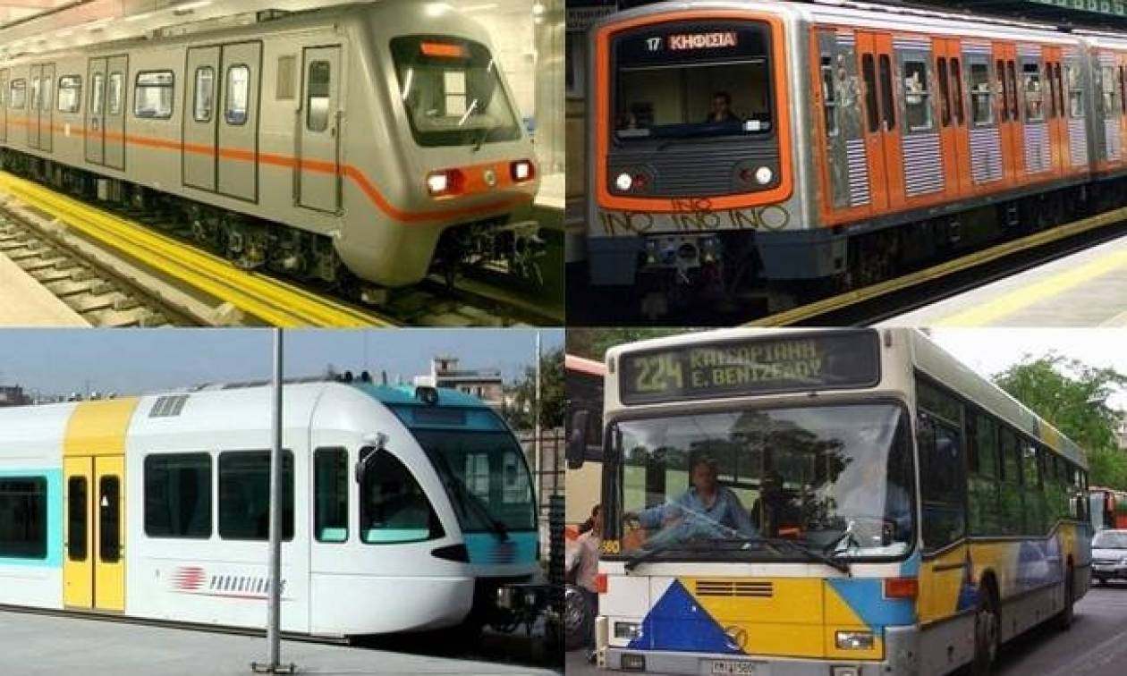 Απεργία στα Μέσα Μεταφοράς: Πώς θα πάτε στη δουλειά σας την Τετάρτη