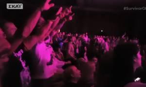 Survivor: Το ξέφρενο γλέντι των Διασήμων στη συναυλία του Στινγκ!