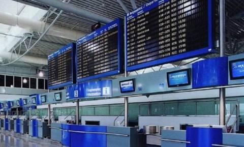 В связи с забастовкой греческих авиадиспетчеров Aegean меняет расписание кипрских рейсов
