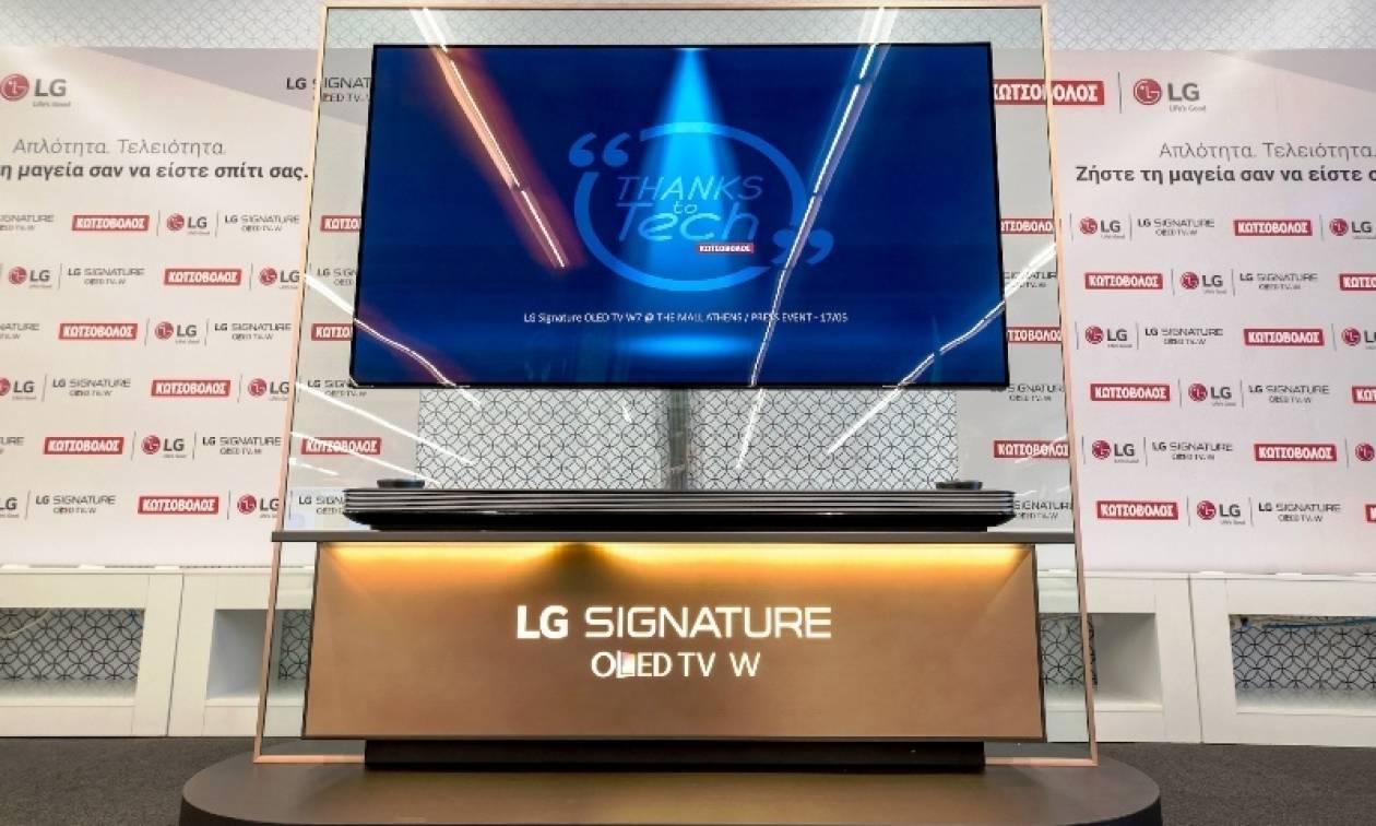 Κωτσόβολος: Σε πρώτη παρουσίαση η νέα, απίστευτα λεπτή LG Signature OLED TV W7 65'