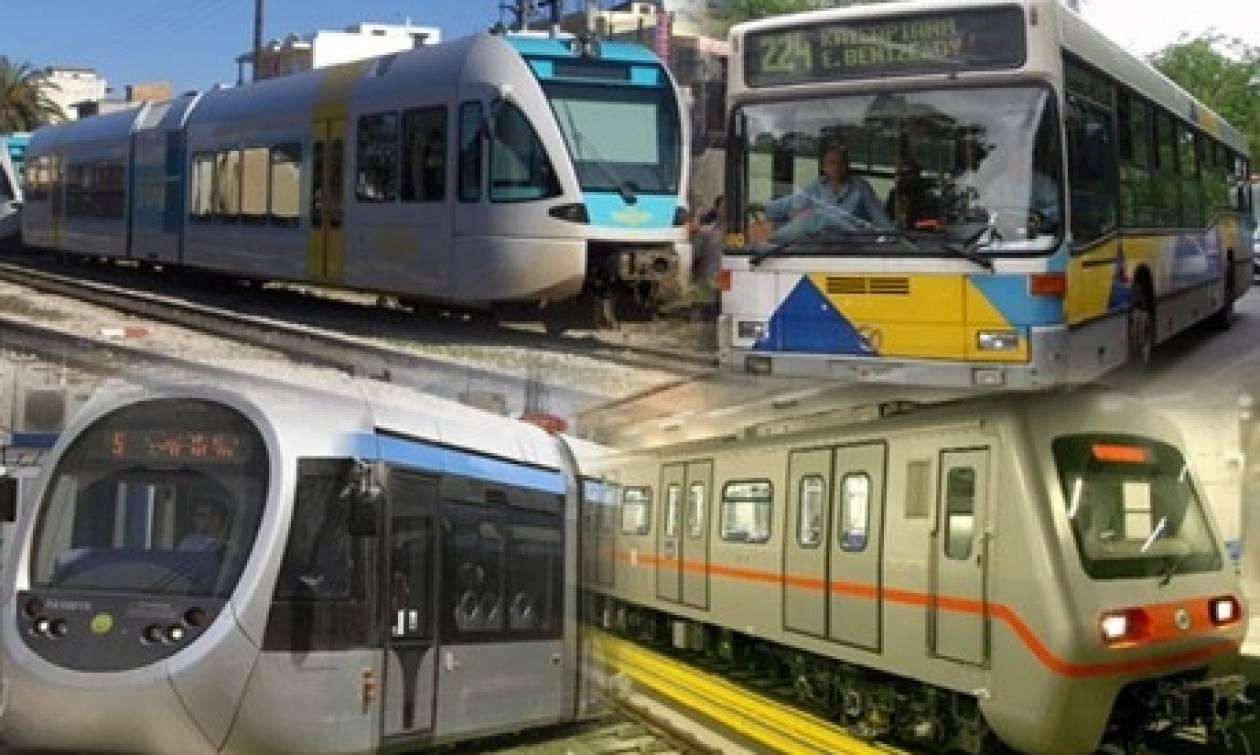 Απεργία: Δείτε πώς θα κινηθούν τα Μέσα Μεταφοράς την Πέμπτη