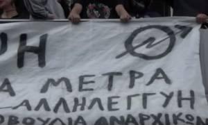 Αντιεξουσιαστές κατέλαβαν τα γραφεία του ΣΥΡΙΖΑ στα Τρίκαλα (vid + pics)