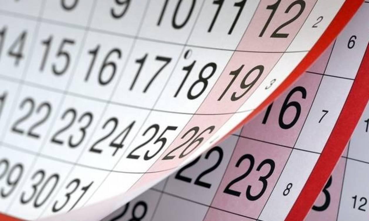 Αγίου Πνεύματος 2017: Δείτε πότε «πέφτει» - Ποιες ημέρες δεν θα πάμε στη δουλειά λόγω αργιών