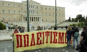 В Греции состоится очередной митинг против политики затягивания поясов