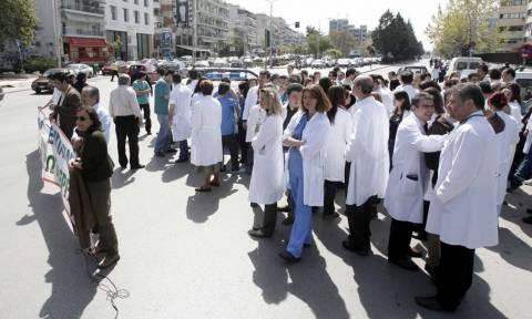 Πολυνομοσχέδιο: «Άνθρακες ο θησαυρός» η αύξηση στο νοσοκομειακό επίδομα
