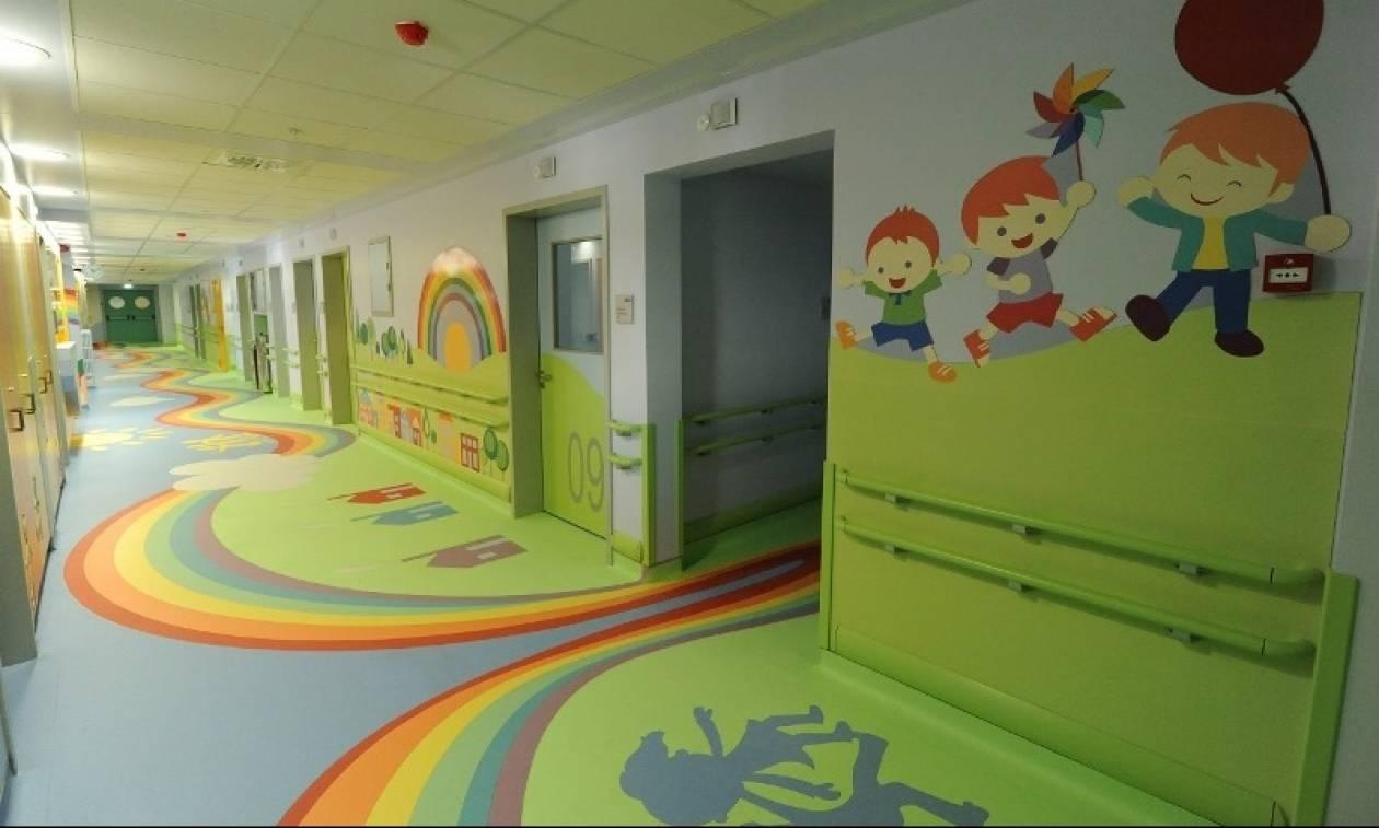 Ο ΟΠΑΠ αλλάζει την εικόνα των δύο νοσοκομείων παίδων της Αθήνας