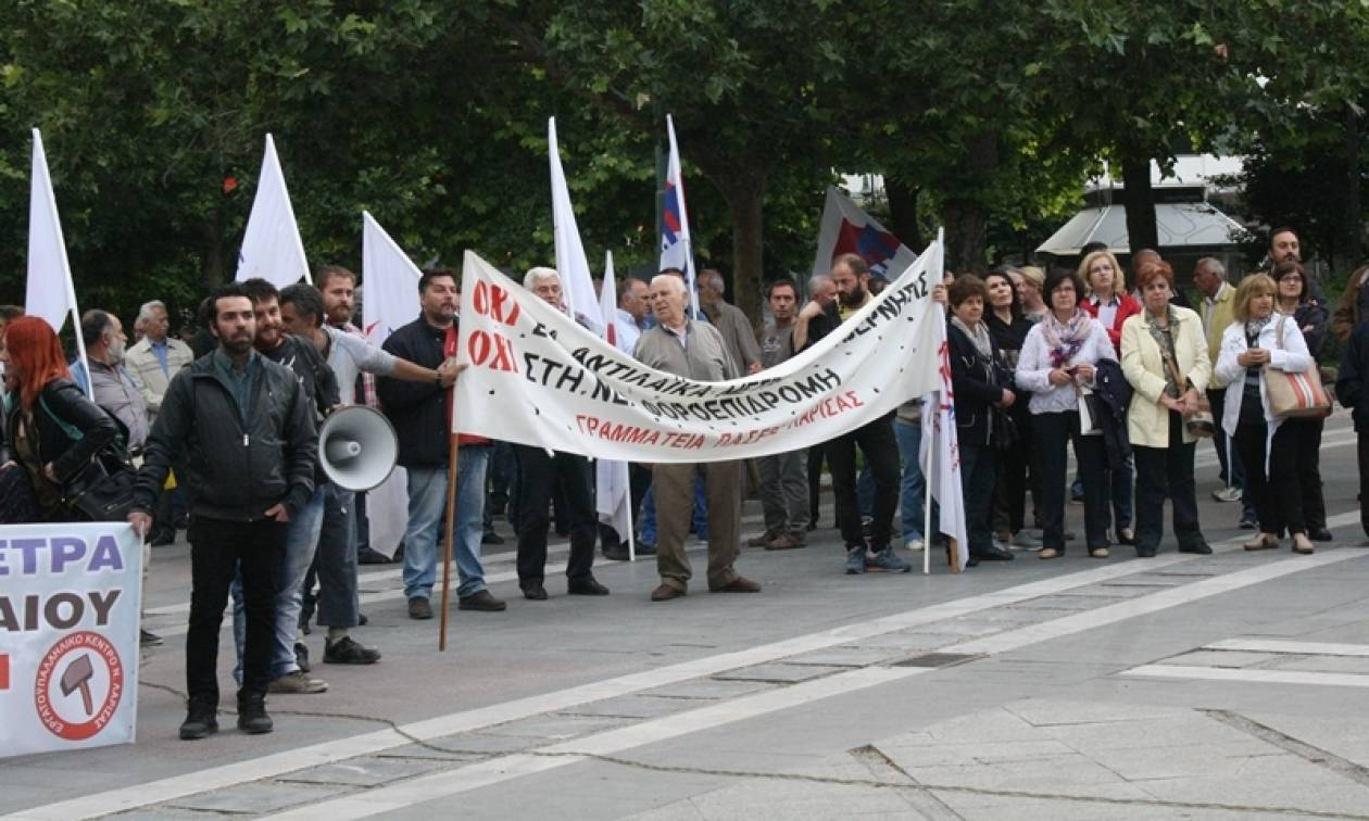 Λάρισα: Πορεία διαμαρτυρίας κατά του πολυνομοσχεδίου