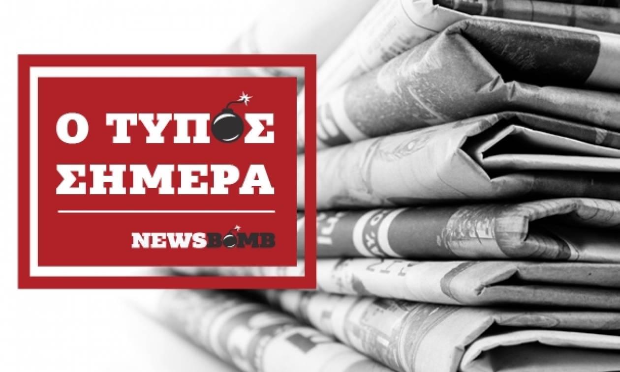 Εφημερίδες: Διαβάστε τα πρωτοσέλιδα των εφημερίδων (19/05/2017)