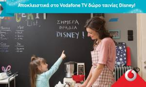 Το Vodafone TV κάνει δώρο μαγικές ταινίες της Disney για όλο το Καλοκαίρι