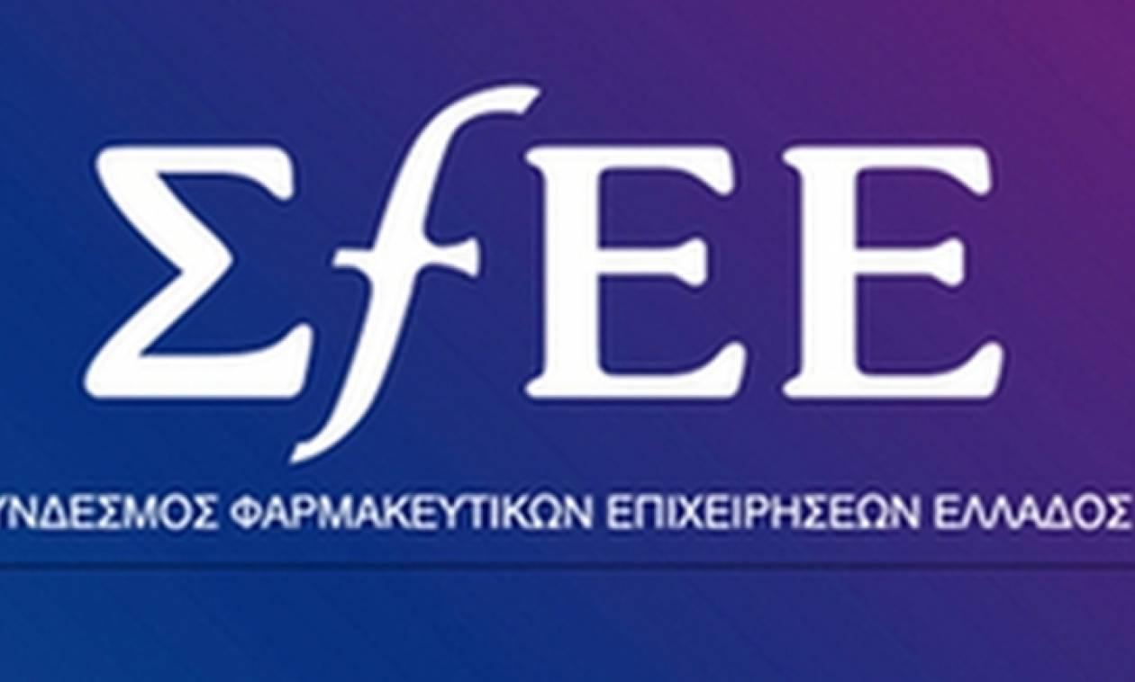 ΣΦΕΕ: Να μη χαθούν επενδύσεις στην Ελλάδα - Τι θα τονίσει σήμερα στη «σκιά» του Πολυνομοσχεδίου