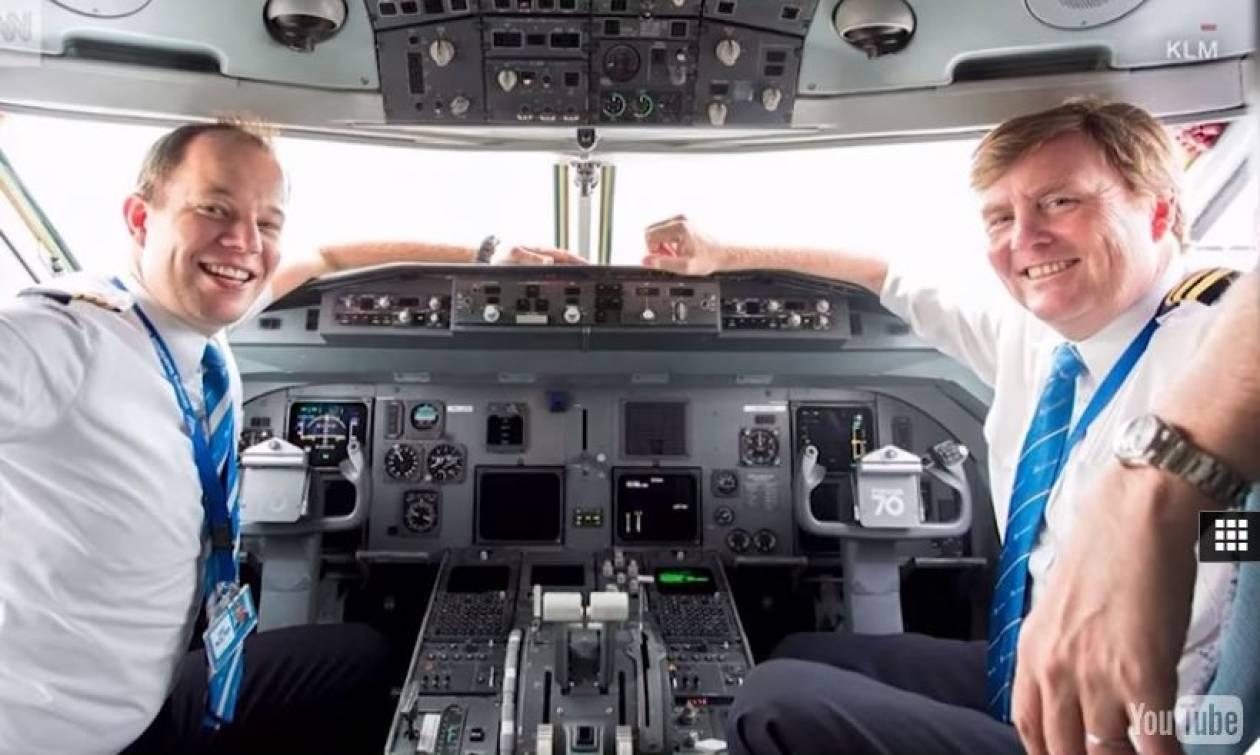 Απίστευτο: Από βασιλιάς έγινε... πιλότος!