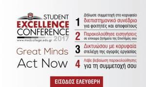 To 5ο Διεπιστημονικό Φοιτητικό Συνέδριο από το Mediterranean College