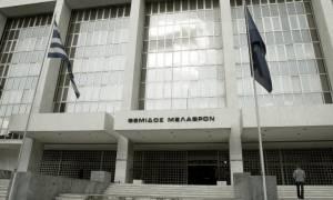 Άρειος Πάγος: Θα αποφανθεί εάν η ποινή κάθειρξης έως 5 έτη θα μπορεί να μετατραπεί σε χρηματική