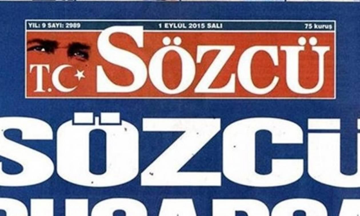Τουρκία: Εντάλματα σύλληψης εκδόθηκαν σε βάρος ιδιοκτήτη και υπευθύνων της εφημερίδας Sozcu