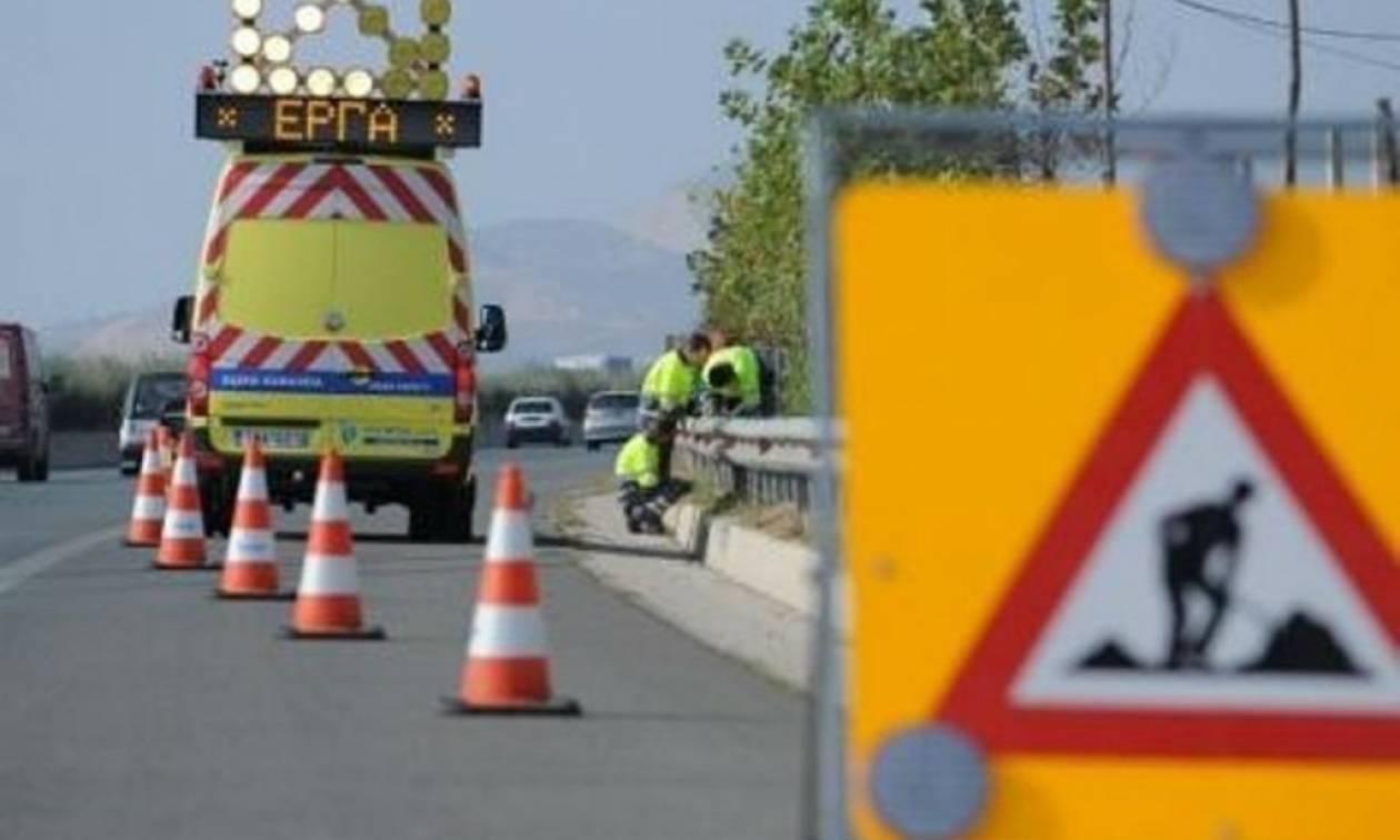 Προσοχή! Διακοπή κυκλοφορίας στην εθνική οδό Θεσσαλονίκης - Αθηνών