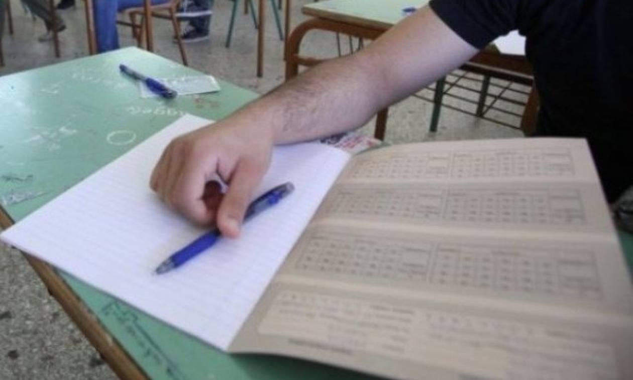 Πανελλήνιες - Πανελλαδικές 2017: Το πρόγραμμα των εξετάσεων για τους Έλληνες του εξωτερικού