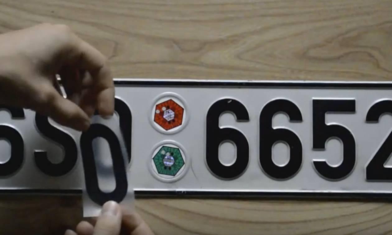 Βάζει ένα αυτοκόλλητο στους αριθμούς και δεν πληρώνει ποτέ πρόστιμο από κάμερα! (Βίντεο)