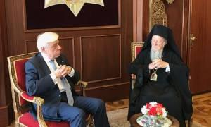 Ξεκάθαρο μήνυμα Παυλόπουλου: Η Θεολογική Σχολή της Χάλκης πρέπει να επαναλειτουργήσει